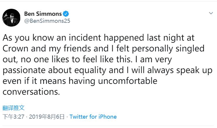自己人也不放过?本西蒙斯在澳洲疑遭种族歧视,因肤色被拒入赌场
