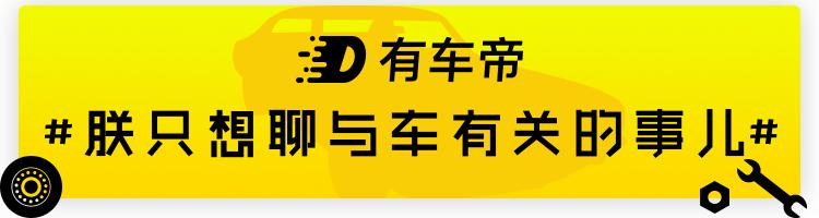 """年檢新騙局頻發,""""線上年檢""""有貓膩!不少車主已中招"""