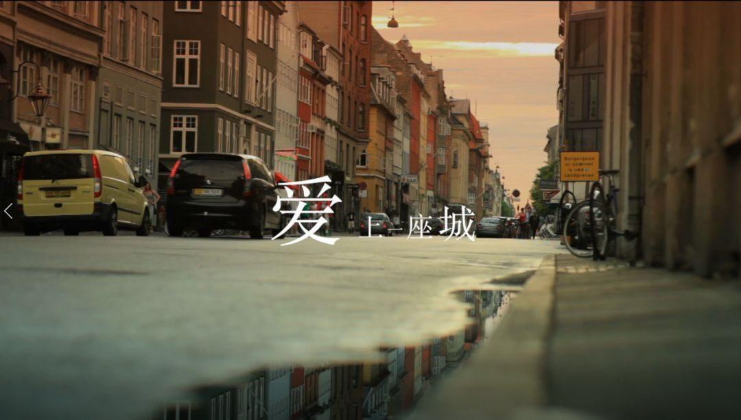 """【重磅】因为一个人,爱上一座城!伊金霍洛励志微电影《爱上一座城》""""七夕""""浪漫首发"""