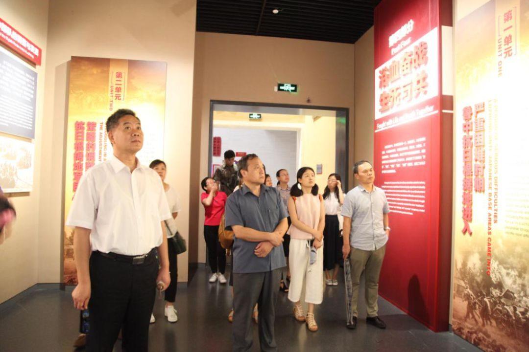 中国孔子基金会秘书处党员干部开展革命传统教育活动