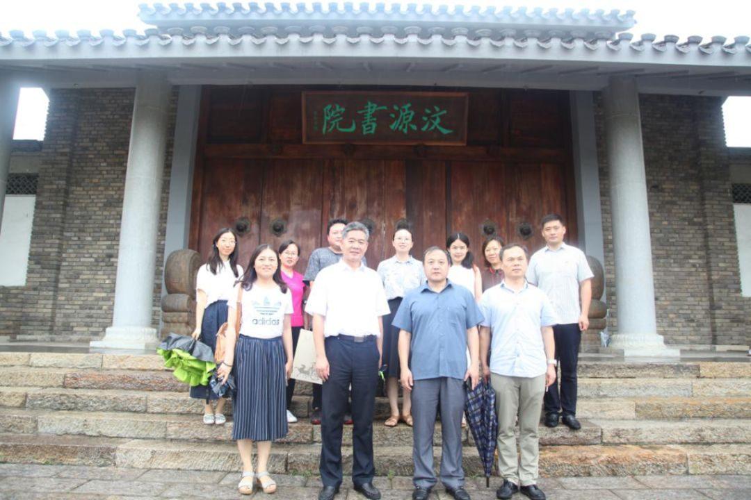 中国孔子基金会秘书处党员干部到济南市汶源书院参观考察,体验中
