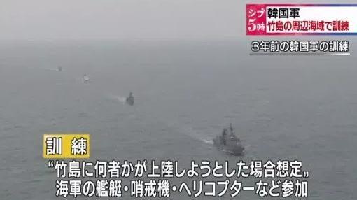 """美國""""拉架""""都不頂用!日韓關系持續惡化 雙方都不惜下死手"""