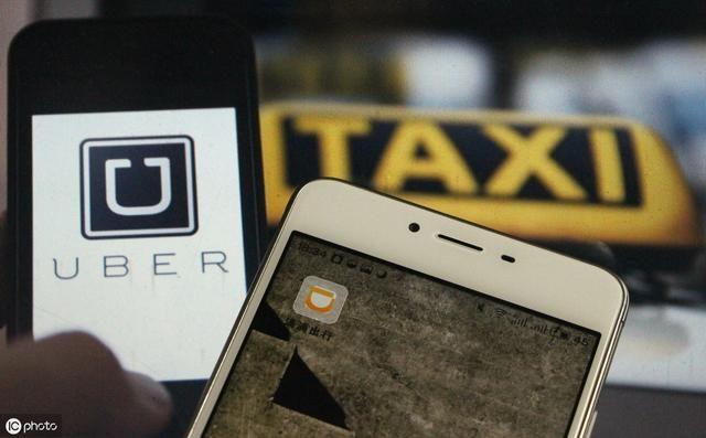 Uber第二季度凈虧損52.36億美元,創2017年以來最大虧損