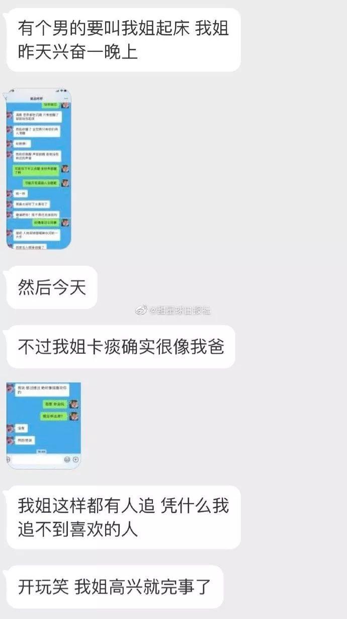 """""""當代花癡少女實錄!為了接男神電話練習一晚上!"""""""