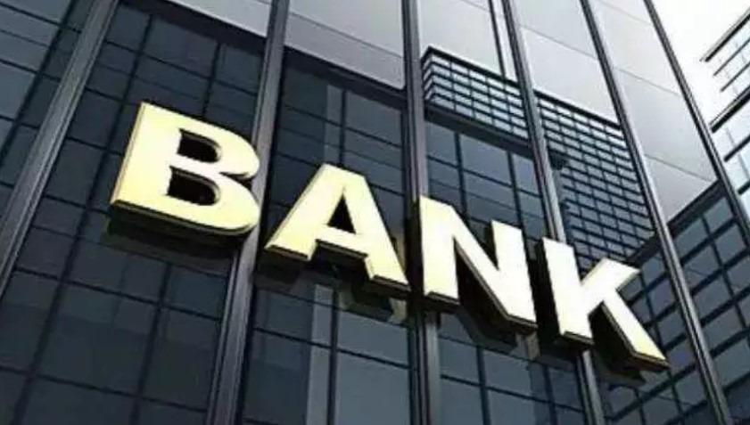 銀行誰都可以開?繼阿里巴巴之后,這家互聯網巨頭也要開銀行