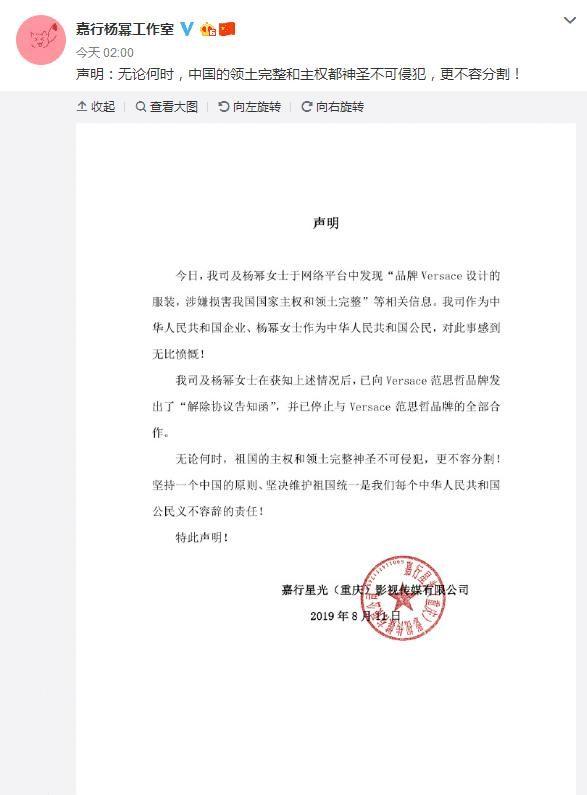继范思哲后蔻驰再将中国分裂,关晓彤合约刚到,刘雯代言仅有17天