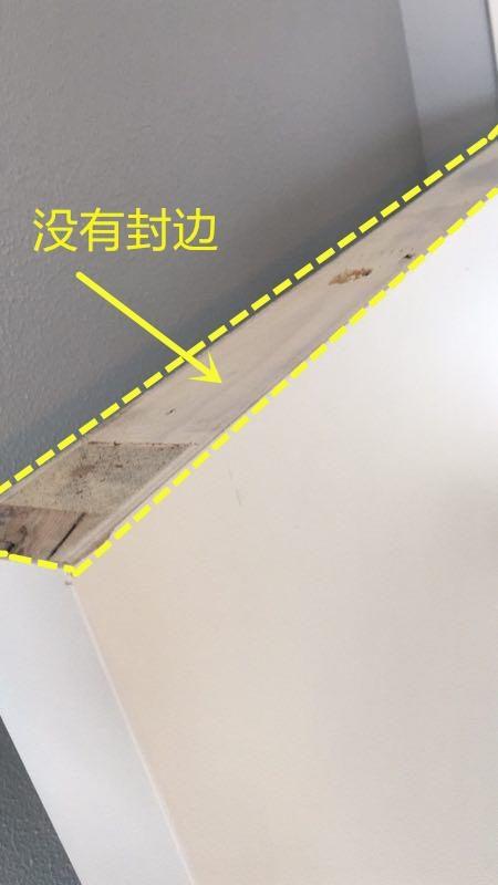 木門上下沒封邊,商家辯解這種絕不會用蜂窩紙填充,純實木門透氣