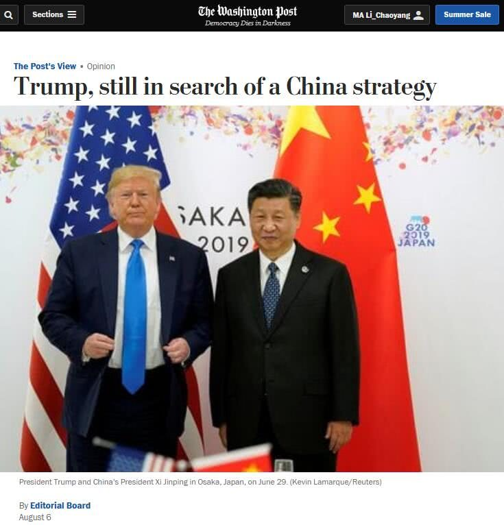 特朗普其实没有什么对华战略目标