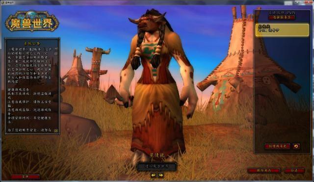 魔獸懷舊服:網友搶到打團尷尬的ID,大神玩家服務器分布情況公布
