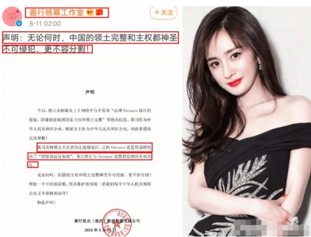 CK官微道歉,林允删除代言微博,张艺兴尴尬了