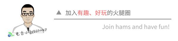 【火腿看展】旗舰电台展示与体验 | JVC健伍参展2019日本业余无线电博览会