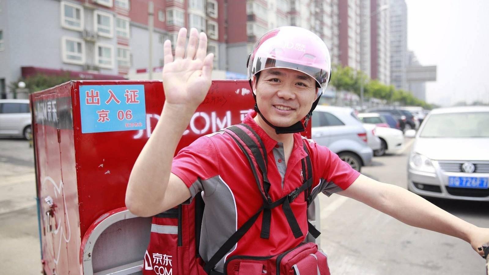 今天可能是刘强东过去一年来最昂扬的一天