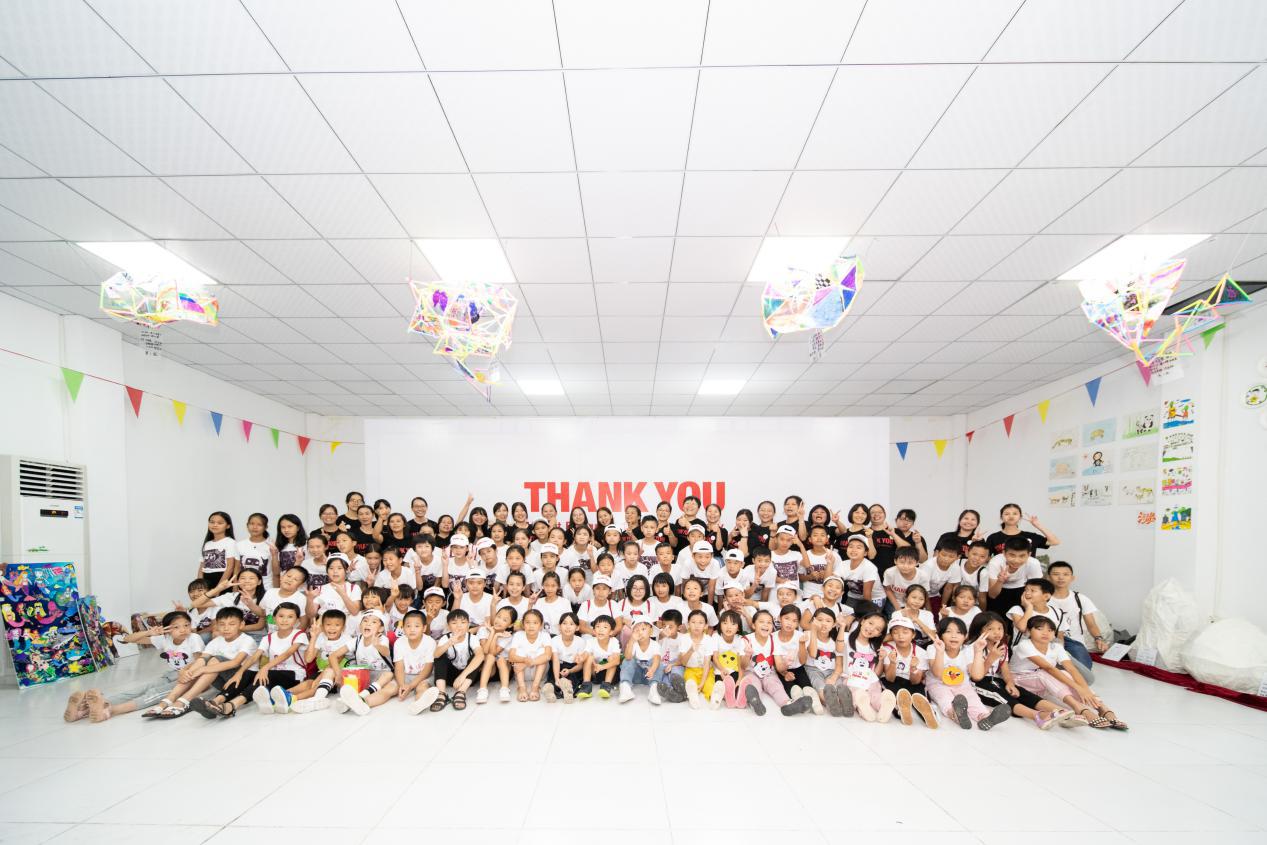 粤公益恤孤助学促进会爱童行专项基金开展的