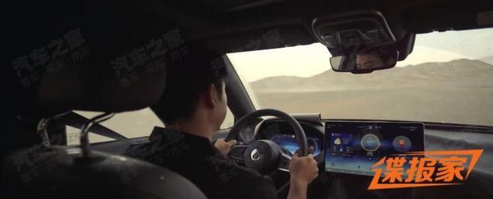 腾势Concept X量产版车型内饰谍照曝光