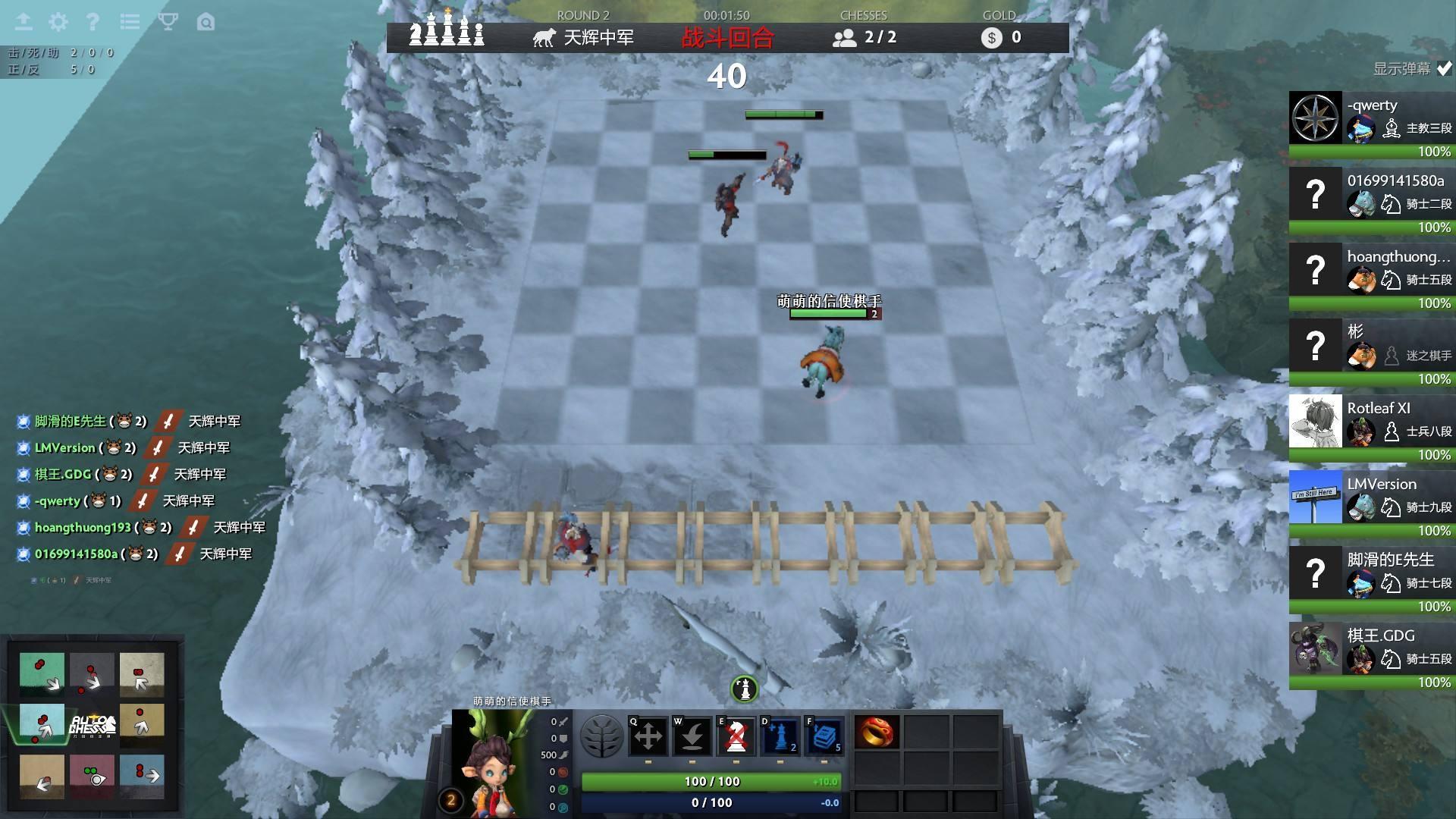 王者荣耀:张大仙亲测,这三套阵容模拟战下棋必备!