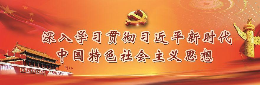 【走訪調研】區領導帶隊赴北京走訪企業