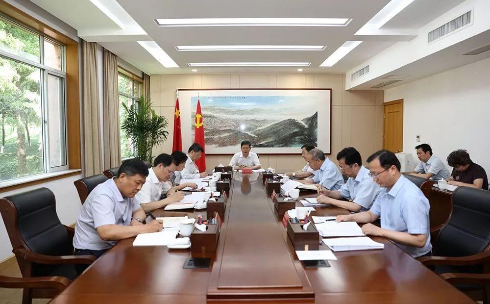 省委組織部部務會召開學習黨史新中國史和對照黨章黨規找差距專題會議