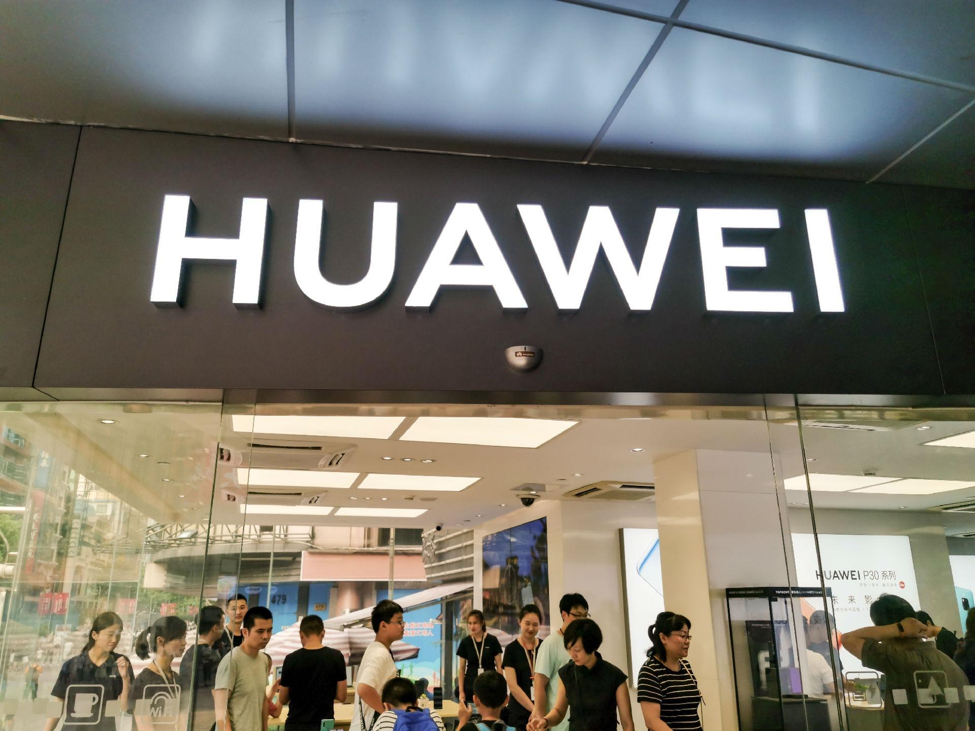 华为首款5G手机明日开卖,6G网络研究已启动