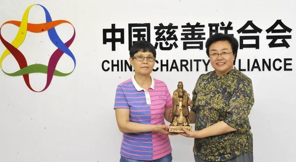 """中国孔子基金会秘书处就""""深化改革创新,推"""