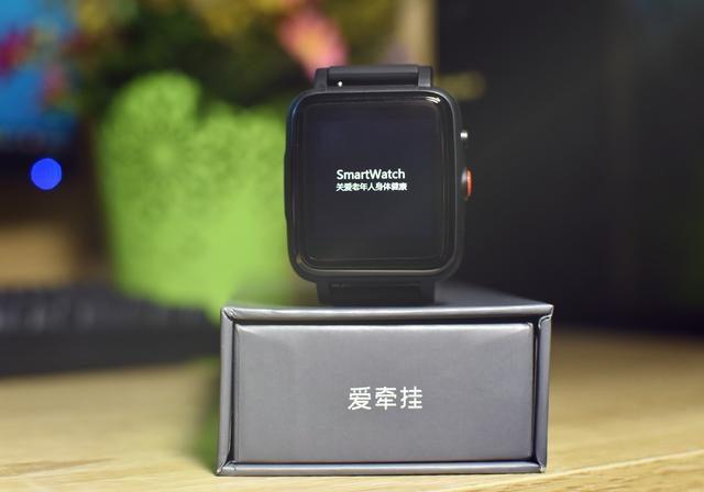 满载关爱的诚意之作,爱牵挂S7PRO老人智能电话手表使用体验