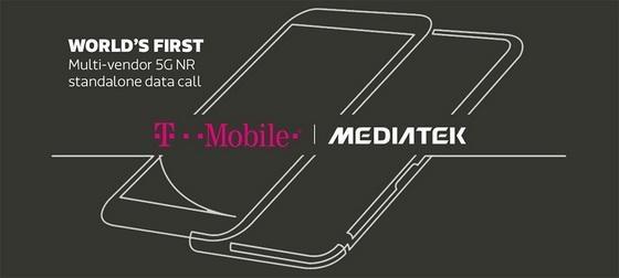 T-Mobile和聯發科完成首個多廠商獨立5G數據會話