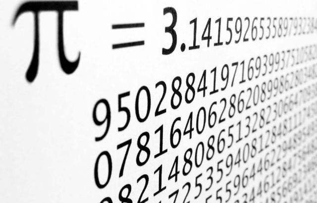 圆周率π有没有可能根本就不是无理数?