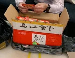 """""""榨菜哥""""簽收2箱榨菜:貴重禮物到手,心情無限激動!"""