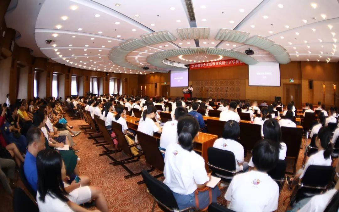 江西学子在清华开学典礼上代表新生发言!燃爆全场!