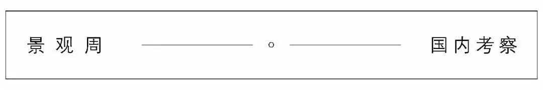 广州精品楼盘考察+网红项目深度复盘分享会「报名倒计时」