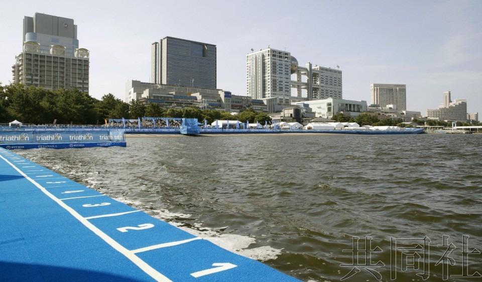 东京奥运游泳水域臭得像厕所,大肠杆菌超标2倍,测试赛被迫中止