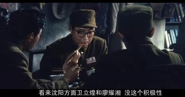 錦州戰役開始后,國民黨的廖耀湘為什么不愿意救援錦州?