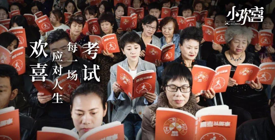 《小欢喜》戳痛无数人:孩子,我为什么一定要让你读书!