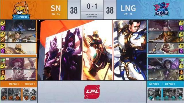 LPL季后賽賽程已經確定,SN官博淪陷被質疑,解說都看不下去了!