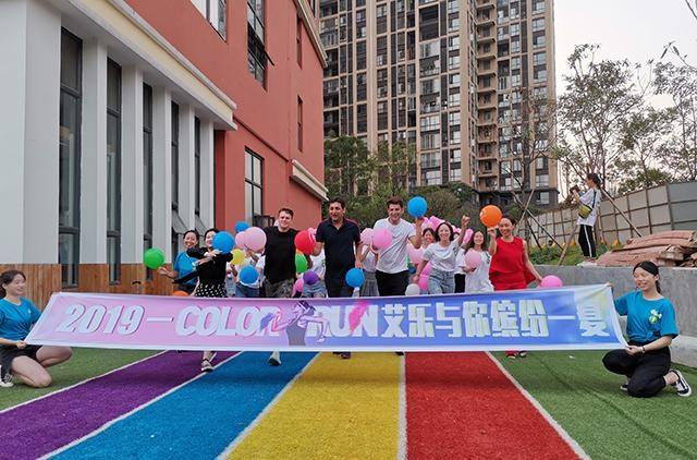 艾乐智囊漂流计划:湖南郴州艾乐幼儿园正式开启