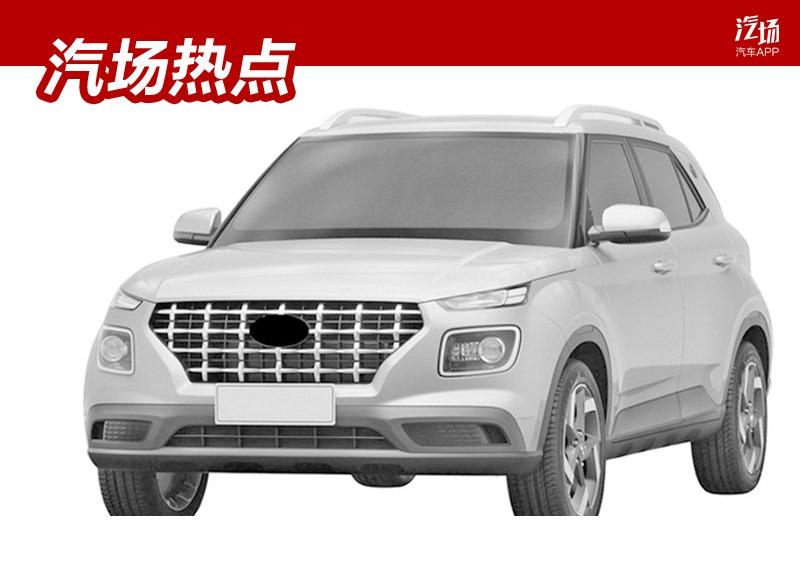 现代全新的SUV车型Venue申报图曝光