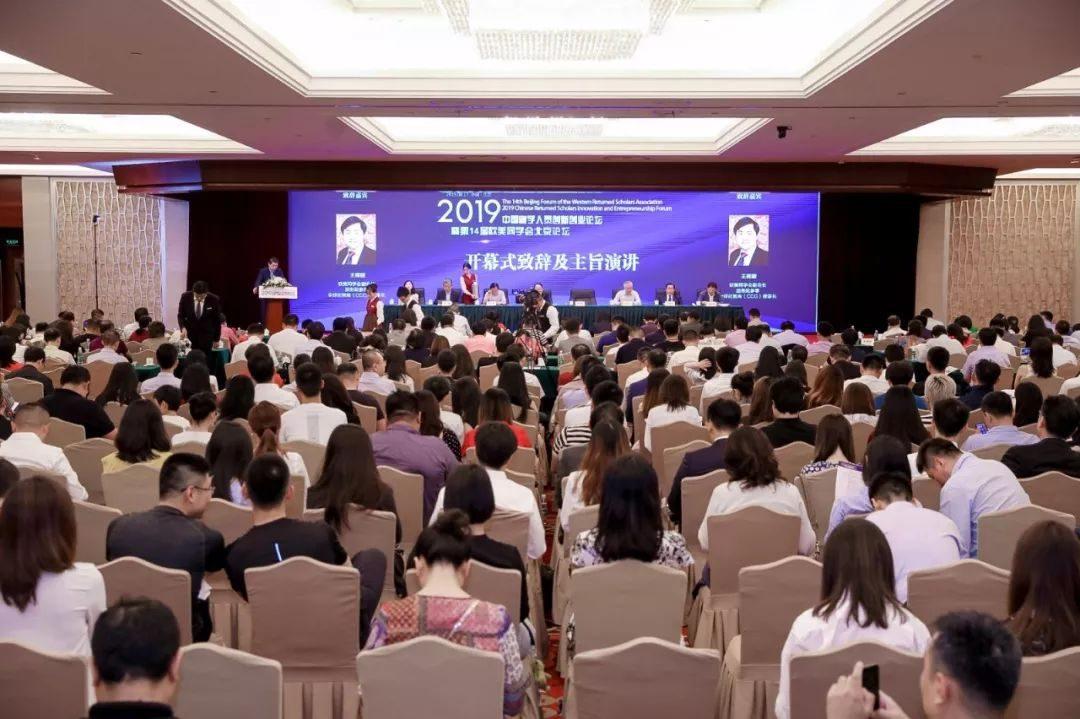 @留学创业者 到北京海淀区申办公司等流程将不花费一分钱