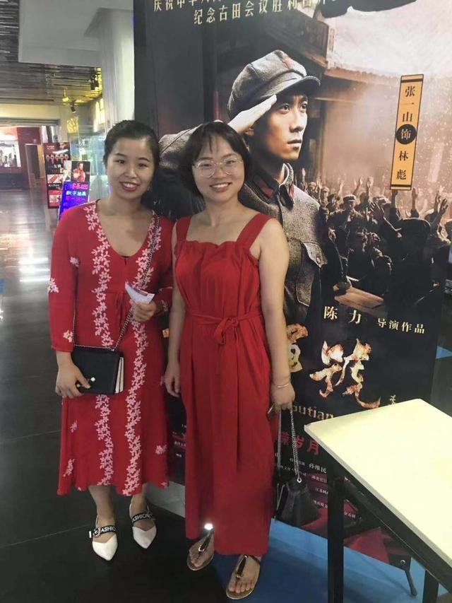 武汉观众特别福利《古田军号》主创捐片酬请你看电影