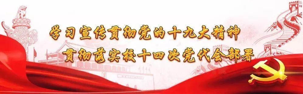 并列第一!浙江大学24人入选2019年国家优青!