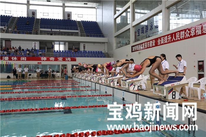 2019年陕西省青少年游泳锦标赛在宝鸡开赛