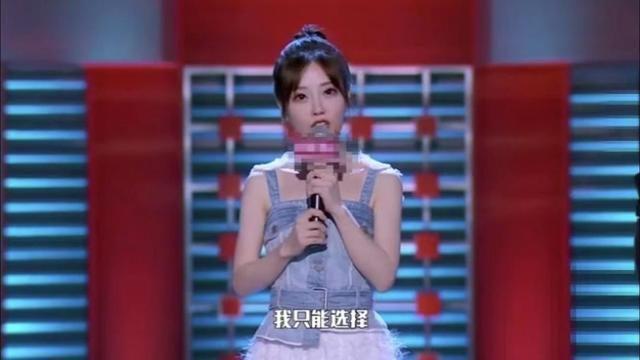 冯提莫空降唱吧APP,演唱会后人气暴涨,粉丝:当之无愧的明星