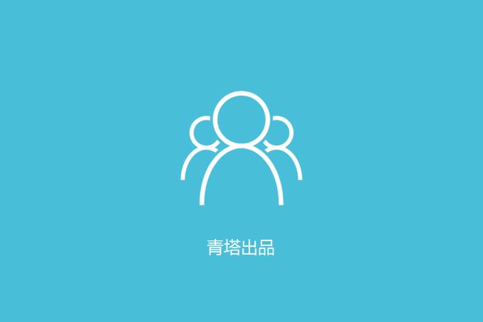 93人!2019年陕西省创新人才推进计划拟入选名单公布