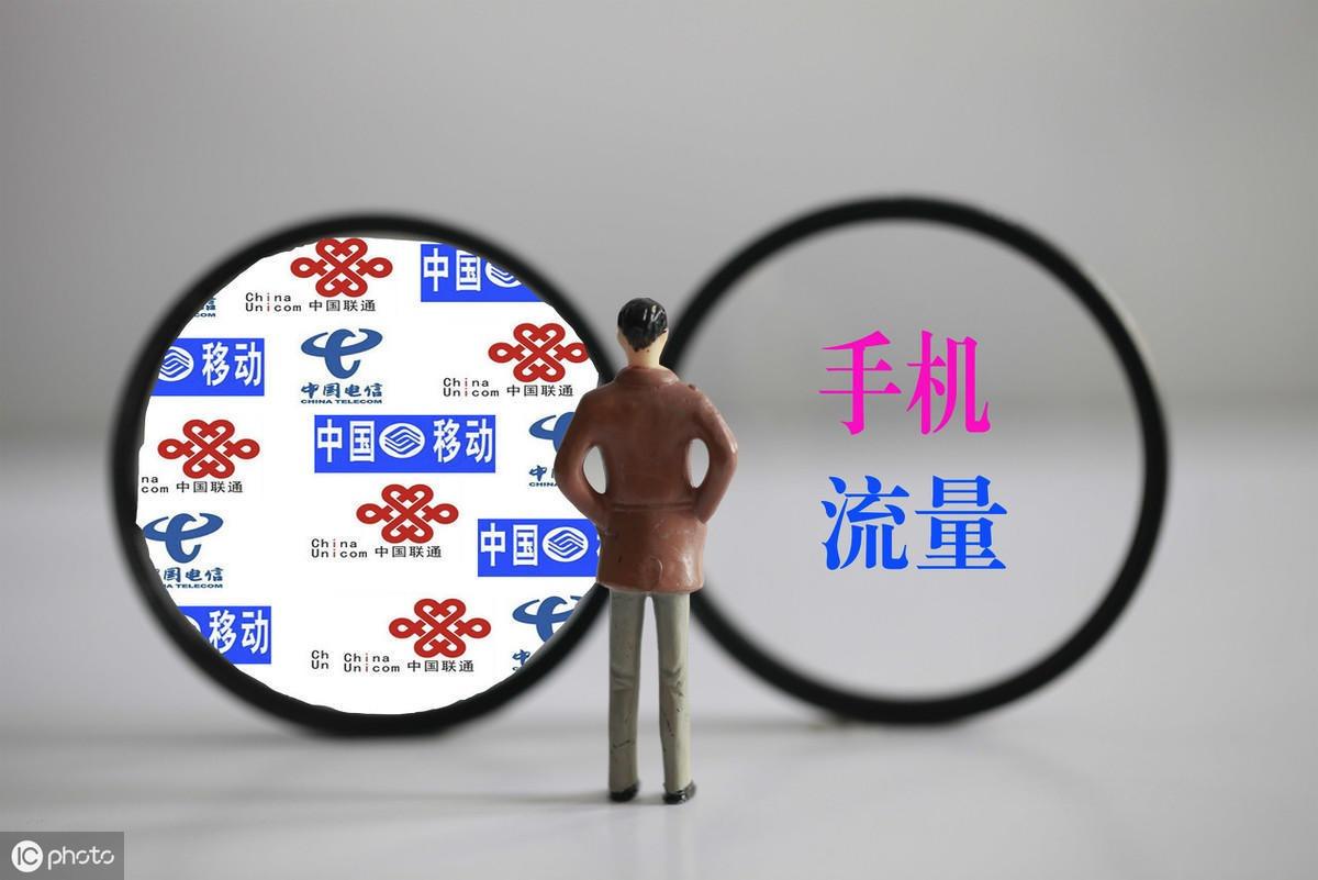 [竞价推广]深圳百度竞价