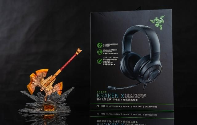 游戏影音两不误 雷蛇北海巨妖标准版X耳机