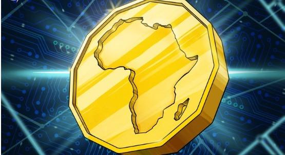 卢旺达央行拟推出国家数字货币