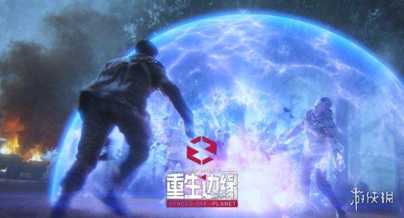 腾讯3A大作《重生边缘》RTX2080ti光线追踪试玩演示