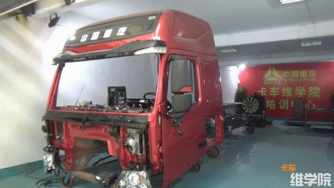 重汽T7H车型出现巡航故障时如何解决?