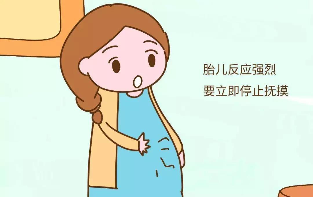 怀孕注意事项