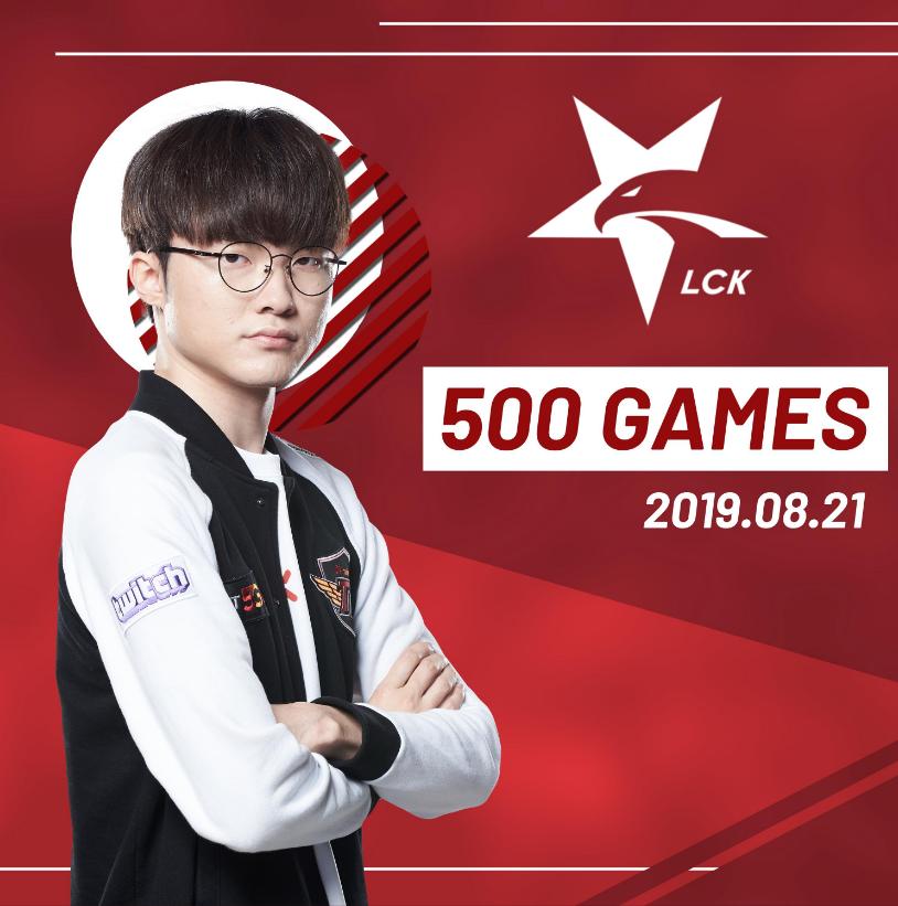 英雄联盟:里程碑——Faker达成LCK出场500场成就,为LCK第二名!