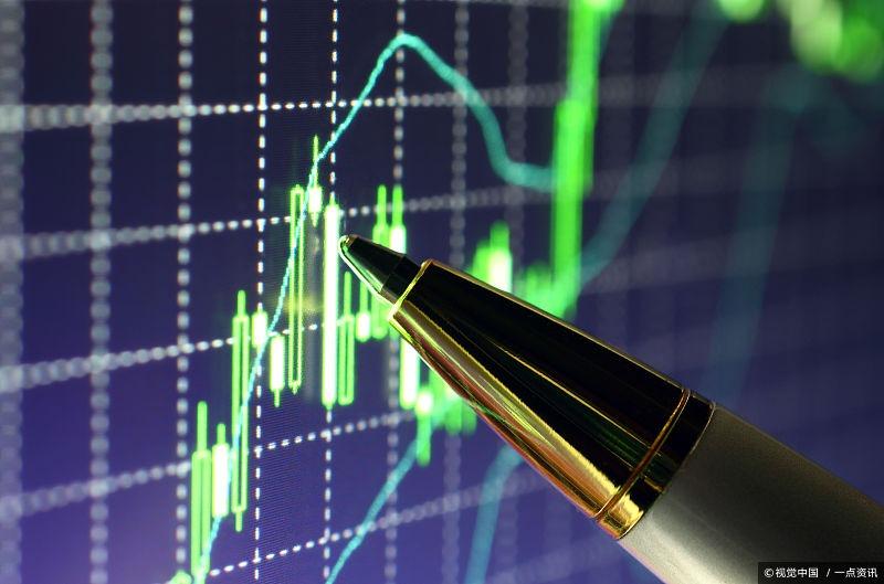 A股三大股指全线下跌 沪指跌近1% 医药板块逆市拉升