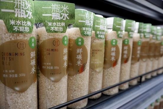 """像卖可乐一样卖大米 盒马推出""""装在瓶子里的大米"""""""
